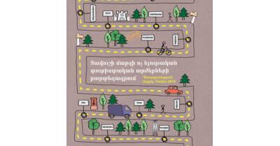 Tavush_mapping_verjnakan-corrections